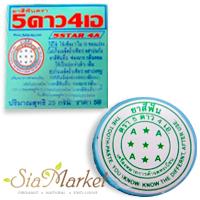 Оригинальная натуральная отбеливающая зубная паста 5 STAR 4A круглая 25 г