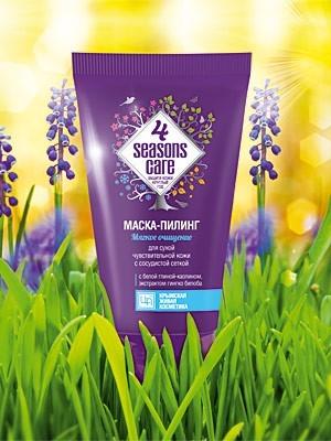 Маска пилинг 4 Seasons Care для сухой и чувствительной кожи с сосудистой сеткой