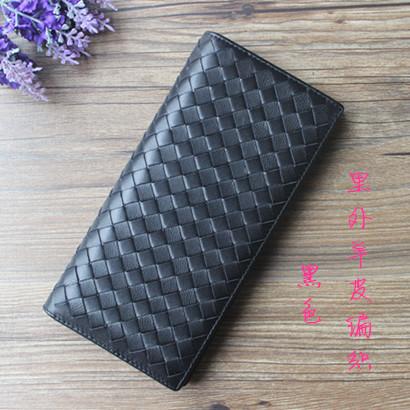 Кожаное портмоне черного цвета