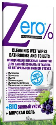 """ERO"" Салфетки влаж. д/ванной комнаты и туалета 40 шт./20"