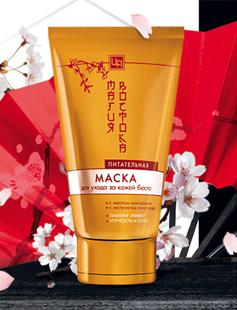 Маска косметическая для ухода за кожей бюста с маслами макадамии