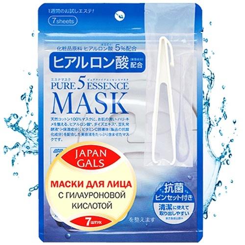 009731 JAPAN GALS Маска для лица, с гиалуроновой кислотой, увлажняющая, 7 шт./упак.