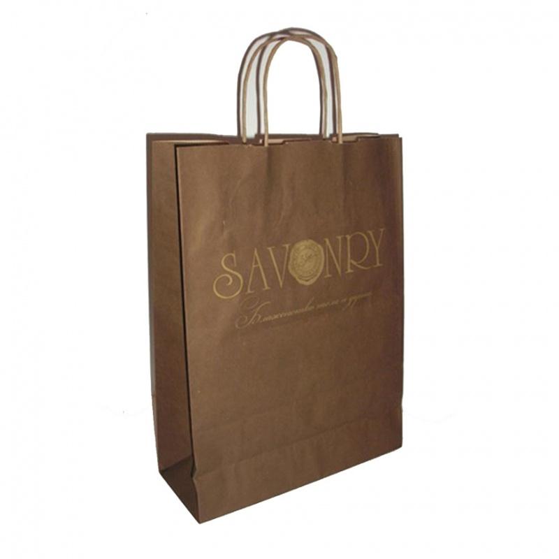 Пакет бумажный с ручками Savonry