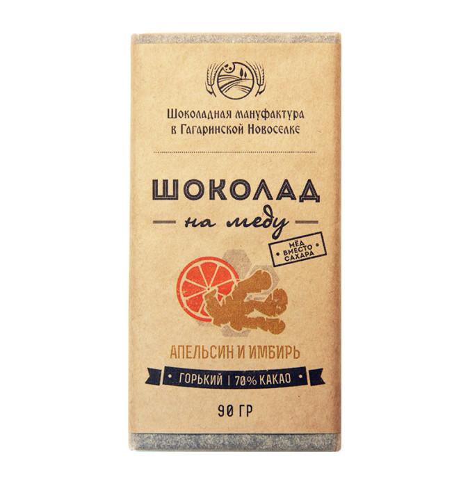 Шоколад На Меду 70% какао С Апельсином и Имбирем 90 г