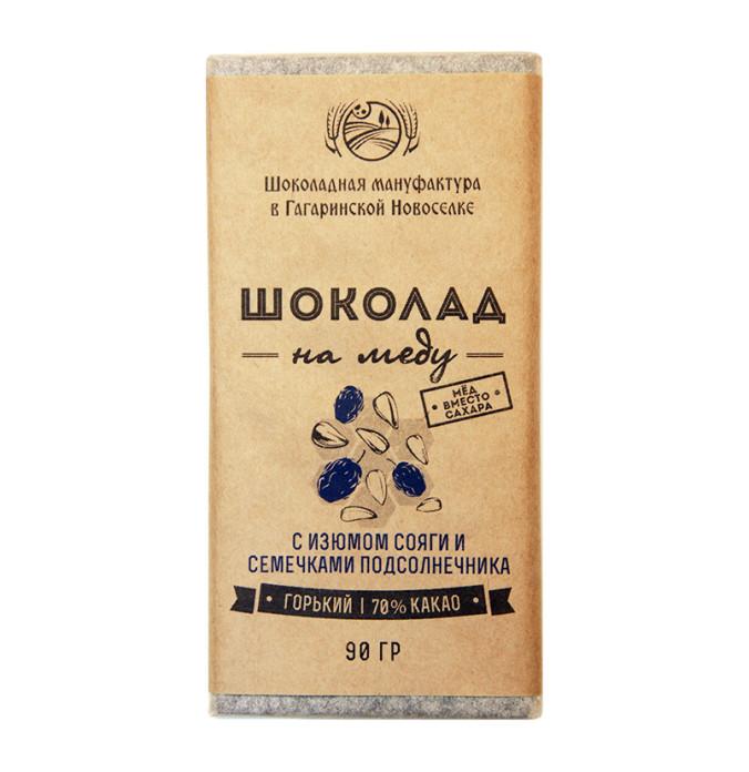 Шоколад На Меду 70% какао С Изюмом и Семечками 90 гр.