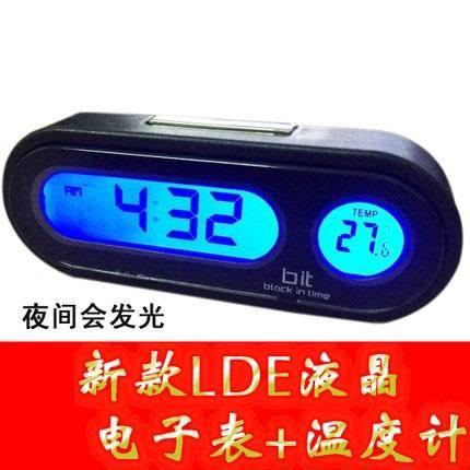 Автомобильные электронные часы-термометр