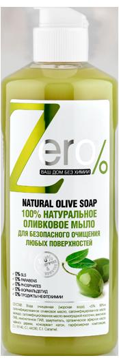 """""""ERO"""" Мыло для очищения оливковое, 500 мл"""
