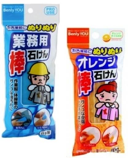 921419 KOKUBO Мыло-пятновыводитель, для застирывания очень жирных пятен, с маслом апельсина, 110 г
