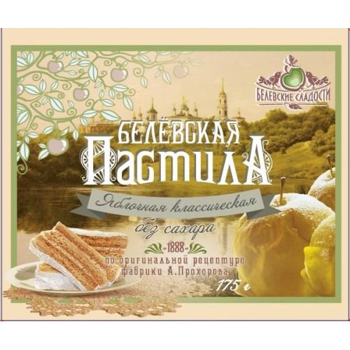 """Белевская пастила """"Без сахара"""" диетическая 125гр"""