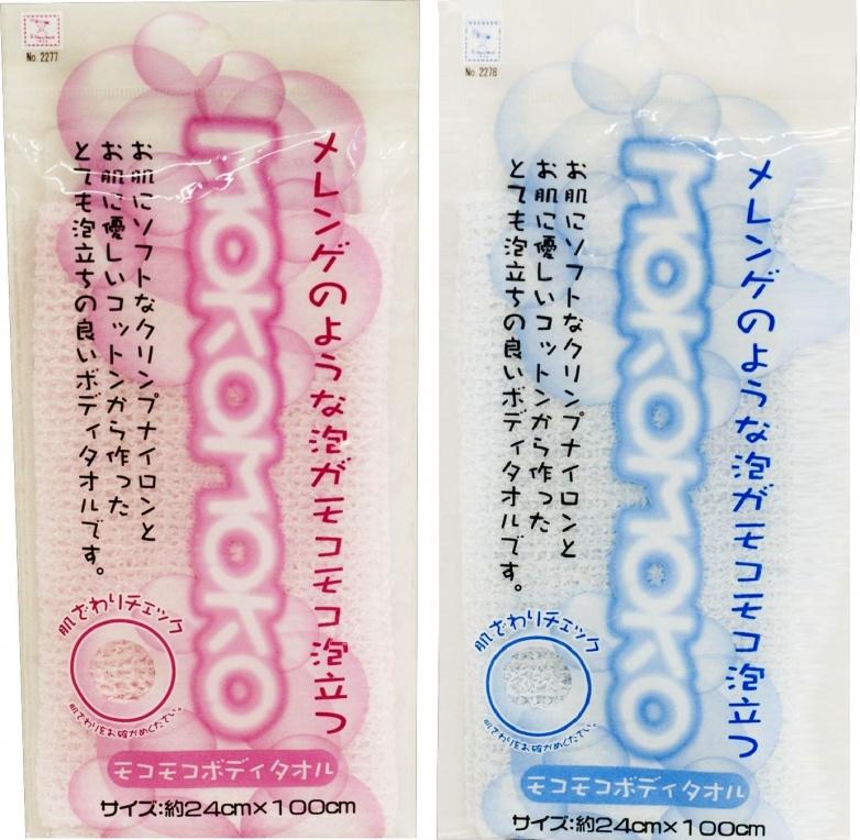 """222780 KOKUBO """"Mokomoko"""" Массажная мочалка для тела, для создания пены """"меренга"""", голубая (хлопок,нейлон), мягкая, 24см х 100см"""