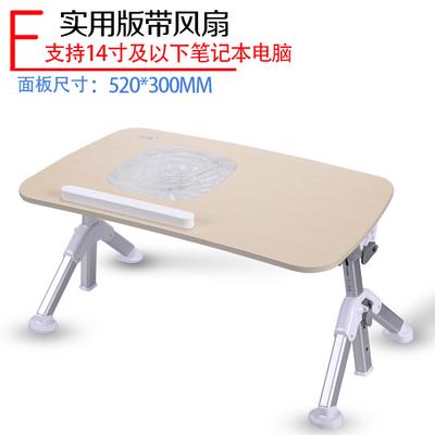 Стол для ноут бука