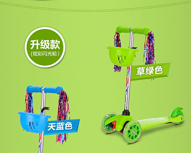 трех колесный самокат