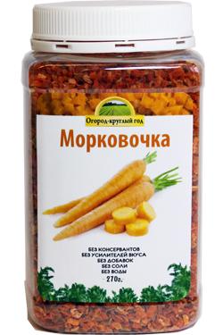 Морковь сушеная 270 г