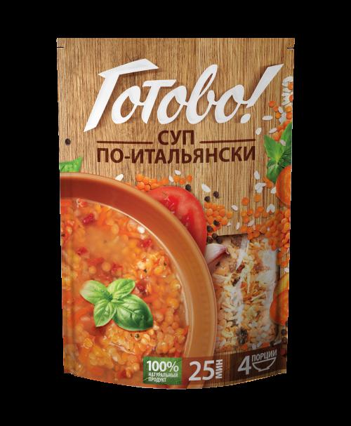 Суп по-итальянски Готово! 200г