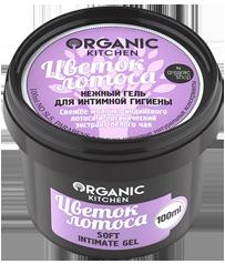 """""""Organic shop"""" Organic Kitchen Гель нежный для интимной гигиены """"Цветок лотоса"""" 100 мл"""