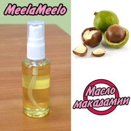 масло макадамии 30 мл