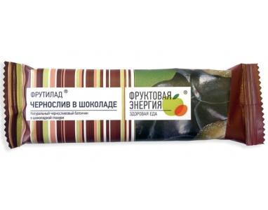 Фрутилад «Чернослив в шоколаде» В НАЛИЧИИ