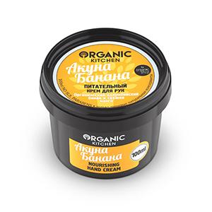 """Organic shop"" Organic Kitchen Крем для рук питательный ""Акуна Банана"" 100 мл"