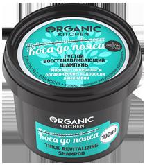 """Organic shop"" Organic Kitchen Шампунь восстанавливающий густой ""Коса до пояса"" 100мл"