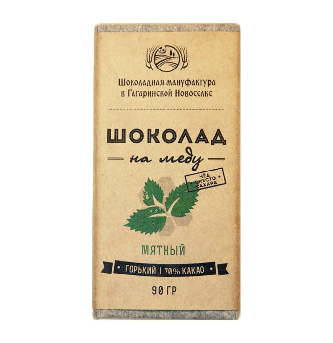 Шоколад На Меду 70% какао Мятный 50 гр. В НАЛИЧИИ