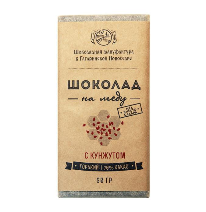 Шоколад На Меду 70% какао С Кунжутом 50 гр. В НАЛИЧИИ