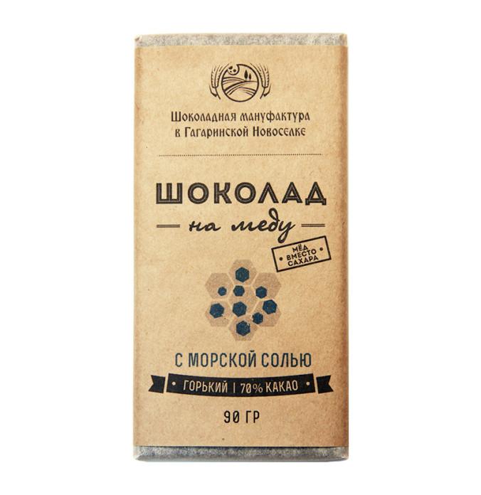 Шоколад На Меду 70% какао С Морской Солью 50 гр. В НАЛИЧИИ
