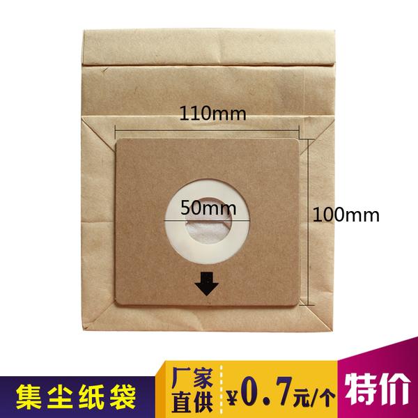 Мешки для пылесоса бумажные