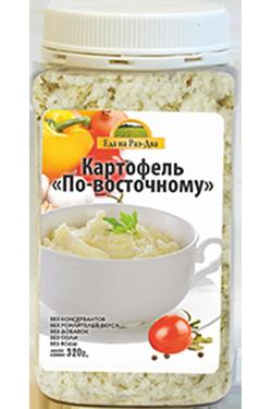 Картофель «По-восточному» 320 г