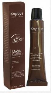 Краска для бровей и ресниц Kapous с кератином 30 мл, цвет коричневый