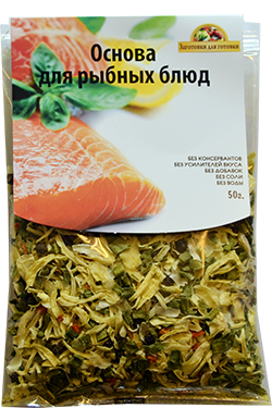 Основа для рыбных блюд 50 г