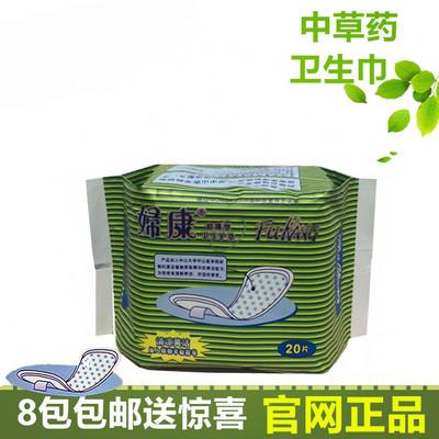 фармацевтическая гигиенические прокладки 20 шт