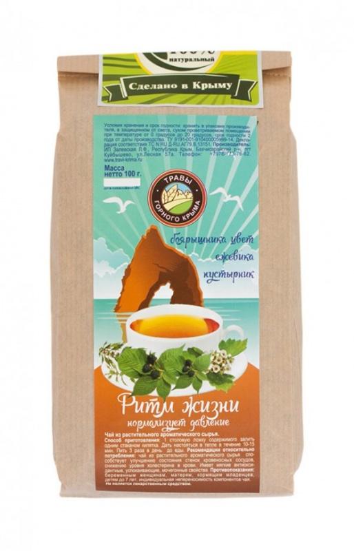 Травяной чай Ритм жизни (нормализует давление) 100 г