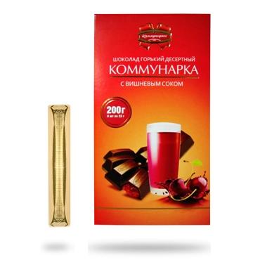 Шоколад КОММУНАРКА С Вишневым СОКОМ 200г (1/17шт) (Коммунарка)
