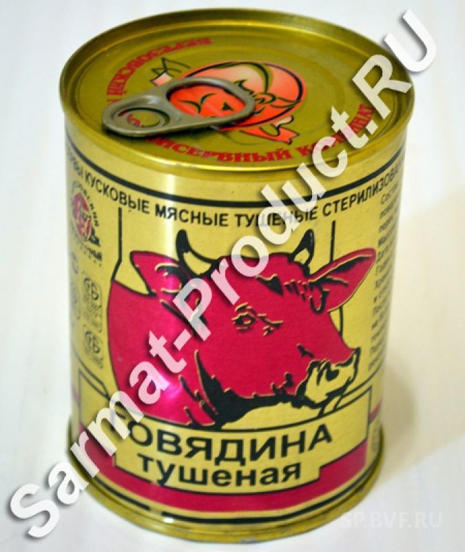 Говядина тушеная Березовский МК 338г высший сорт ГОСТ  (Белоруссия)