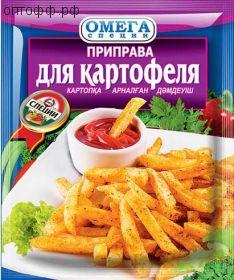 Омега Приправа для Картофеля 20гр
