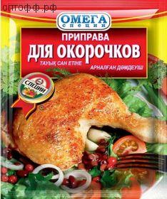 Омега Приправа для Окорочков 20гр.