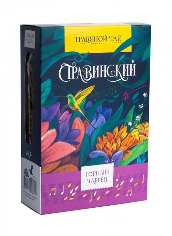 Травяной чай Горный чабрец 100 г