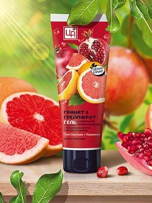 """Гель для лица и вокруг глаз \""""Гранат и грейпфрут\"""" для всех типов кожи с гиалуроновой кислотой и экстрактом василька, 80 г"""