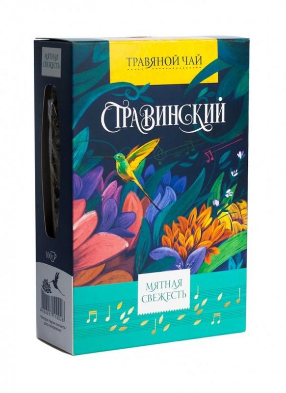 Травяной чай Мятная свежесть 100 г