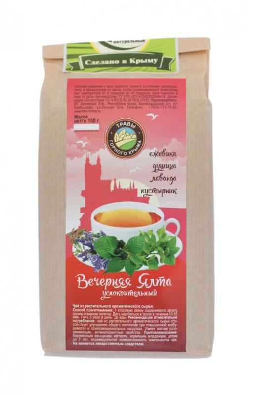 Травяной чай Вечерняя Ялта (успокоительный) 100 г