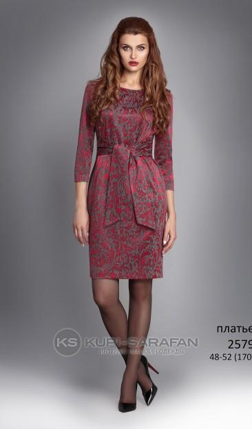 Платье  Производитель:  Bazalini