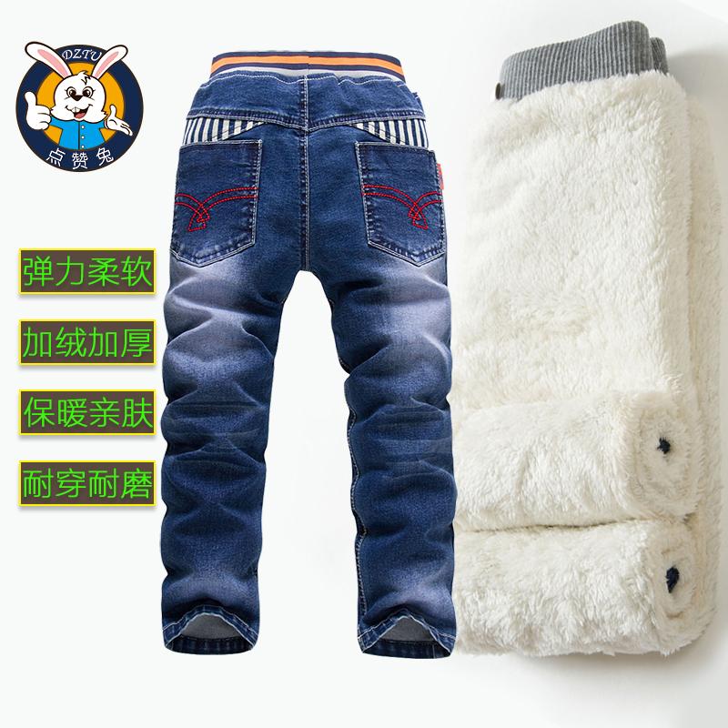 Детские джинсы на меху, размер 95-160