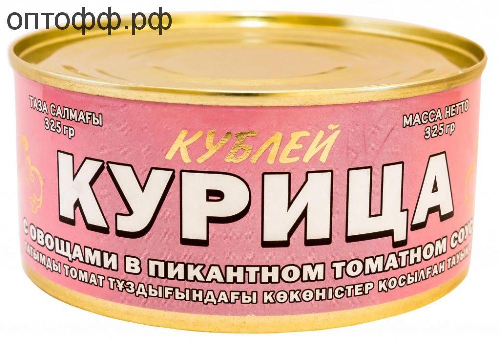 Мясо Курицы с овощами в пикантном томатном соусе 325 гр