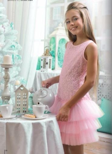 платье GWDV 4009 (нежно-розовое)