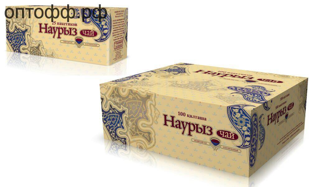 Чай Наурыз NEW пакетир. 25*1,8 г.