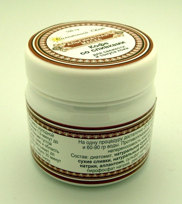 """Альгинатная маска \"""" Кофе со Сливками\"""" для свежести и тонуса кожи, 100 гр."""