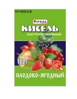 Роял кисель плодово-ягодный 100гр