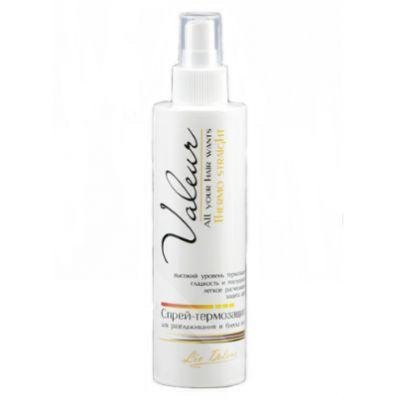 Valeur Спрей-Термозащита для разглаживания и блеска волос 200 мл