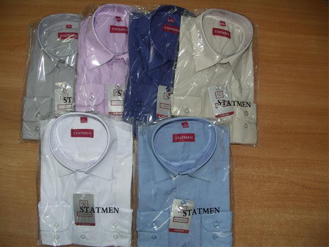 Рубашка Dino ВСМС1d длинный размерный ряд 116.122,128.134.140.146.152.158 см свгол, бел, сер,сирен,