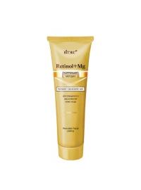 """""""Retinol+Mg"""" Корректирующий морщины Пилинг-обновление для очищения кожи 100 мл"""
